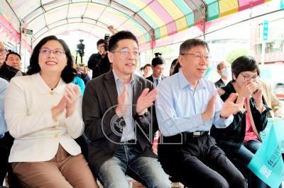 民眾黨南桃園服務處揭牌成立(2)