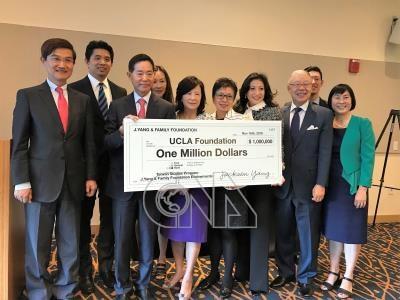 政府民間支持  UCLA台灣研究持續壯大